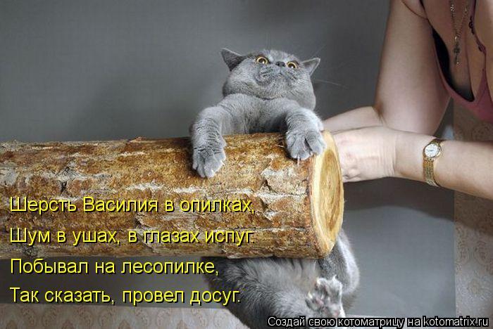 смайлик испуг: