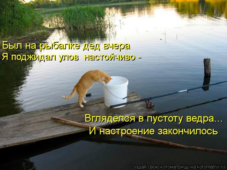 как не потерять тоня бери  рыбалке