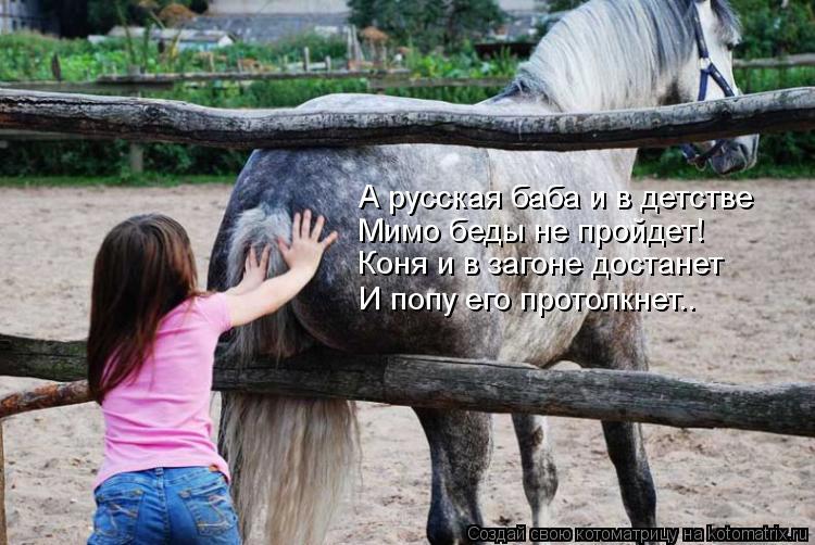 Русские девочки первый раз пробуют в попу смотреть 16 фотография