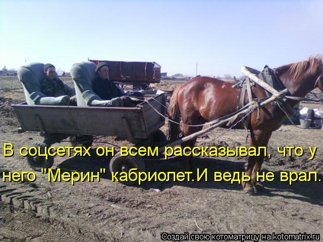 http://kotomatrix.ru/images/lolz/2013/07/22/kotomatritsa_LN.jpg