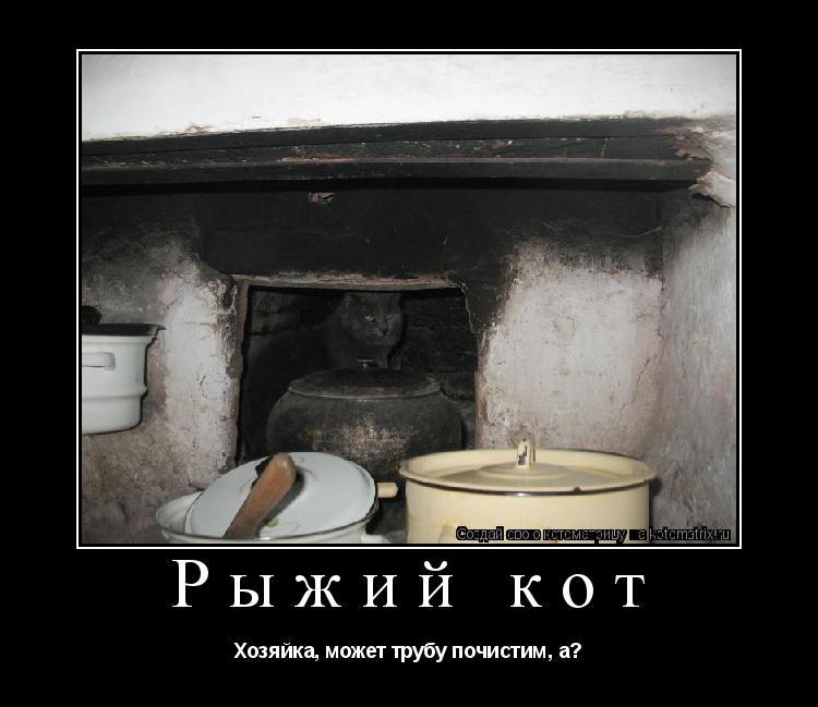 Рыжая домохозяйка сосет у парня 23 фотография