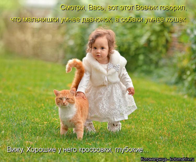 http://kotomatrix.ru/images/lolz/2014/09/30/kotomatritsa_D.jpg